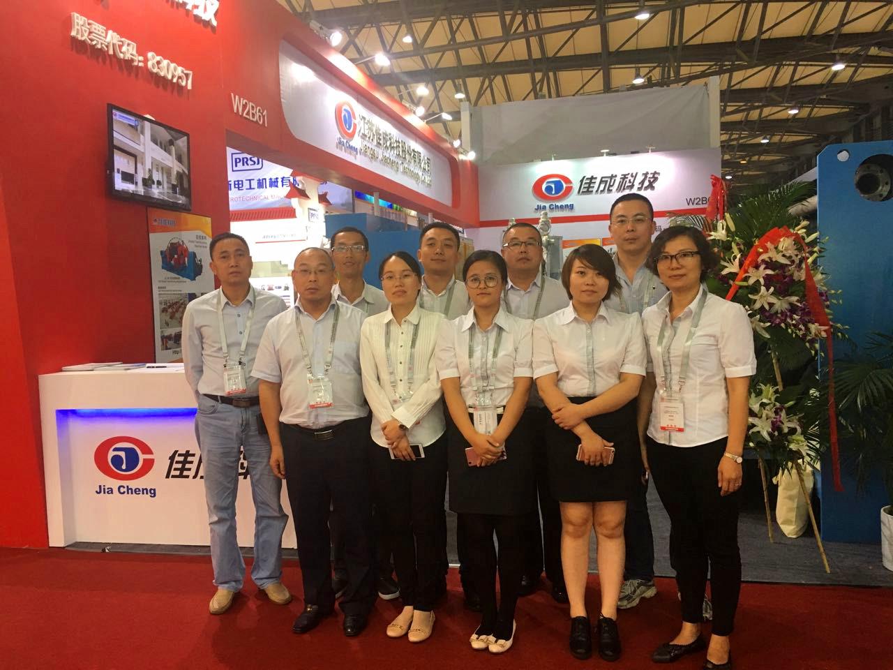 佳成出席上海第七屆中國國際線纜工業展覽會